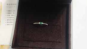 一枚祖母绿宝石戒指,补完你的遗憾