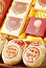 素食鼻祖功德林月饼,赠与老人健康又美味